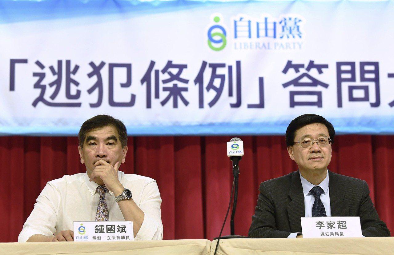 張曉明:在港犯罪只港審不移交 香港中國通訊社