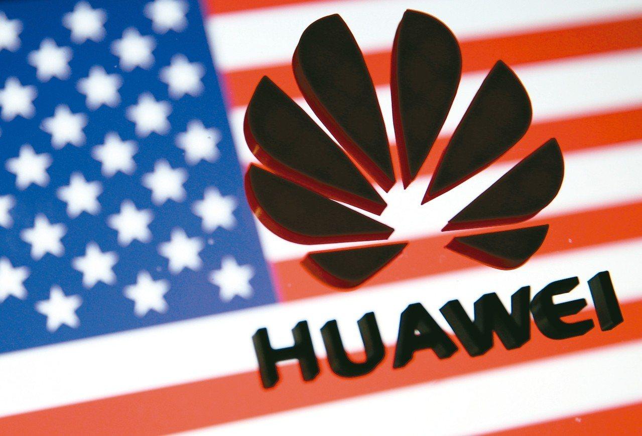 華為遭美國政府抵制,紐時報導,中國高科技發展暴露出過度仰賴美國電腦晶片的致命弱點...