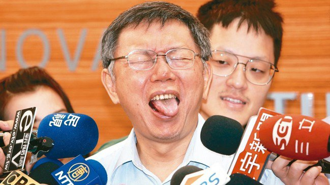台北市長柯文哲(見圖)回應藍綠皆擬把他納入黨內初選民調,表示好笑,萬一他不選那怎...