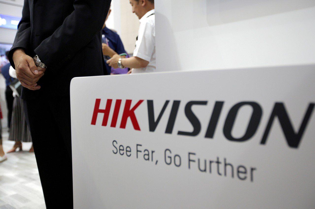 美國考慮將海康威視數位技術公司列入黑名單。 路透