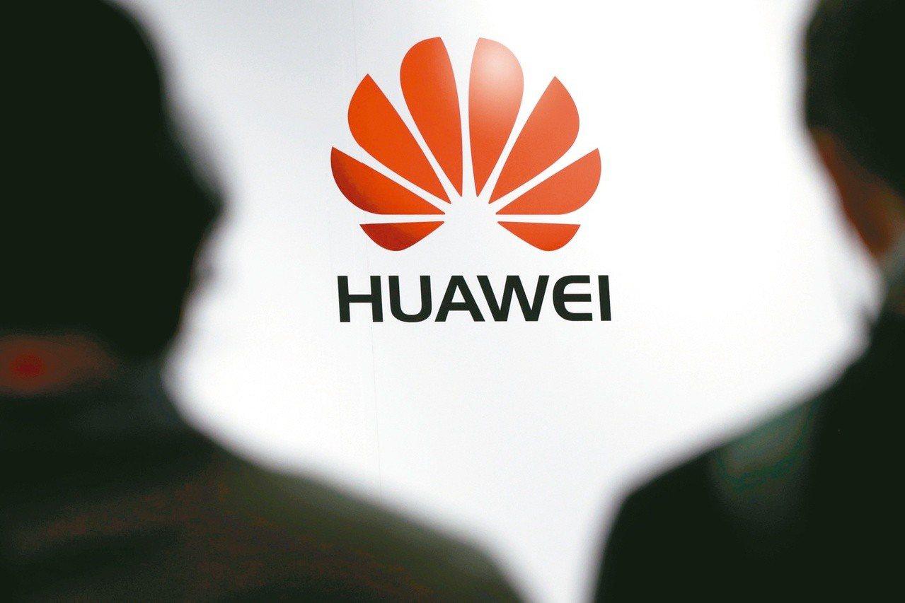 中國大陸愛國情緒高漲,許多蘋果迷開始捨棄蘋果手機,跳槽華為,宣稱要支持國貨。 路...
