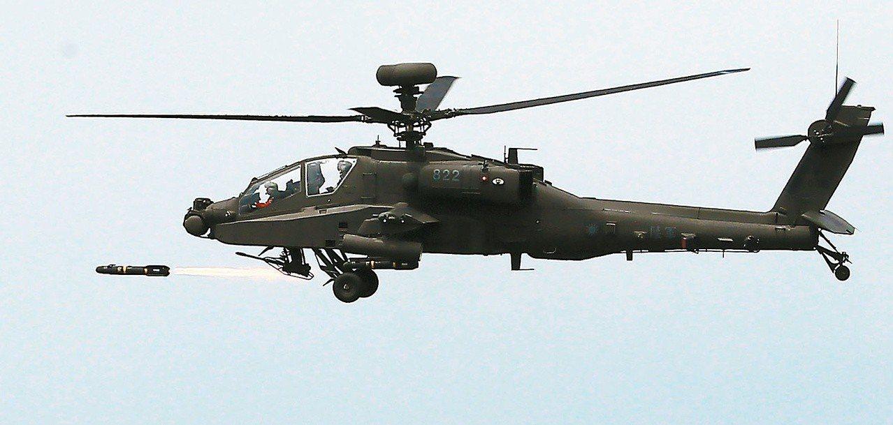 AH-64E阿帕契攻擊直升機機將會漢光35號演習在發射地獄火飛彈。聯合報系資料照...