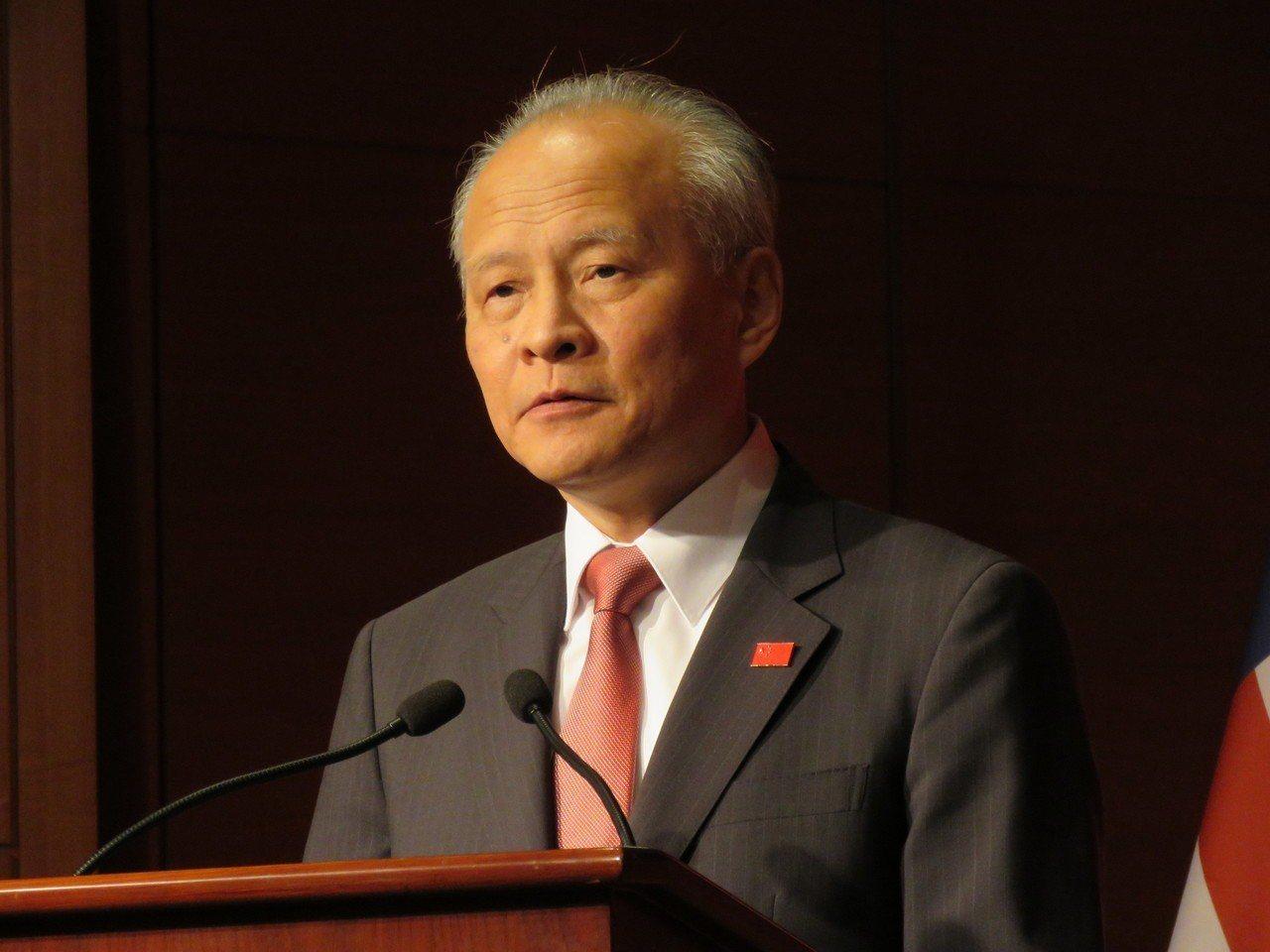 中國大陸駐美大使崔天凱。聯合報華盛頓記者張加/攝影