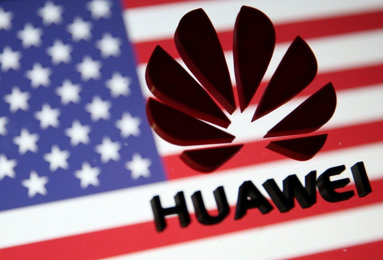 美國政府15日將華為列入貿易黑名單,限制美國企業供應零組件和技術給華為。 路透社