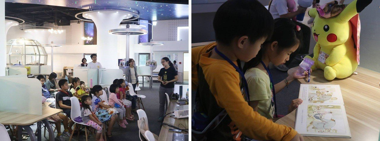 陳設充滿科幻氛圍的林口東勢閱覽室則設計了許多科學性活動。圖/取自新北市立圖書館