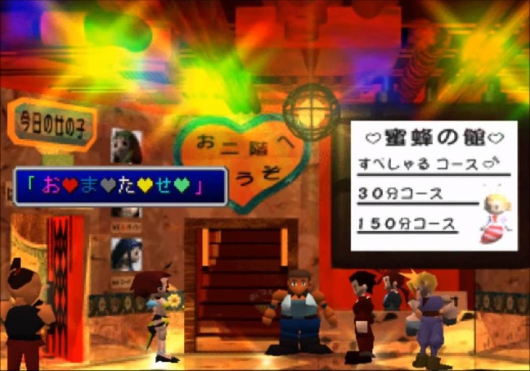 被刪減了很多 NPC 情節,零碎成幾幕,而且日文漢字未配對好(FF7)