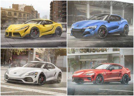 創意無限!如果Toyota Supra是和其他品牌合作會變得如何?