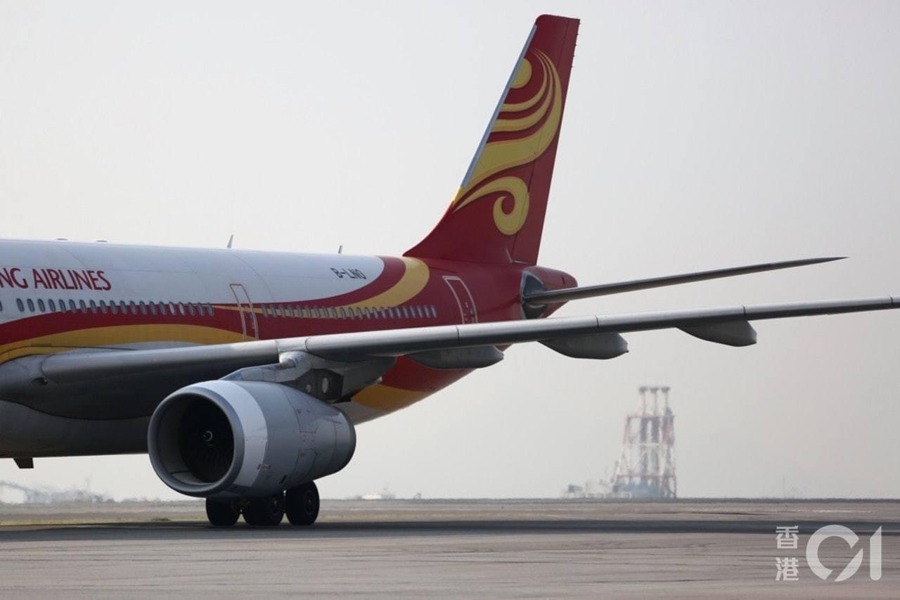 香港航空回覆《香港01》時承認,公司近期對機隊和營運作出調整下,導致機師過剩。 ...