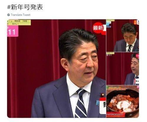 日政府宣布新年號時,所有電視台都在直播首相安倍晉三見記者的場面,唯獨東京電視台卻...