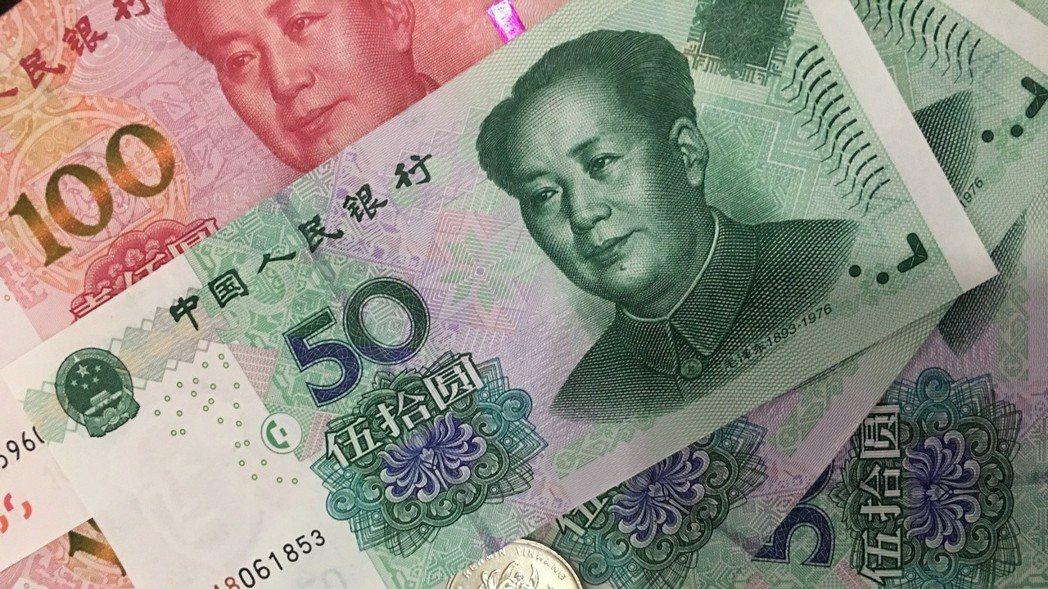 人民幣。 圖/報系資料庫