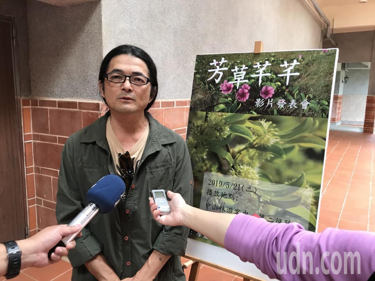 知名生態攝影專家廖東坤分享拍攝影片時的甘苦,還說因強颱「莫蘭蒂」重創金門,讓影片...