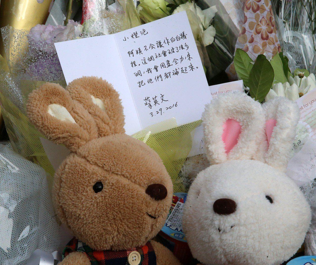 蔡英文總統2016年曾在內湖女童命案現場獻花與兔子玩偶表達哀悼,並附上一張小卡片...