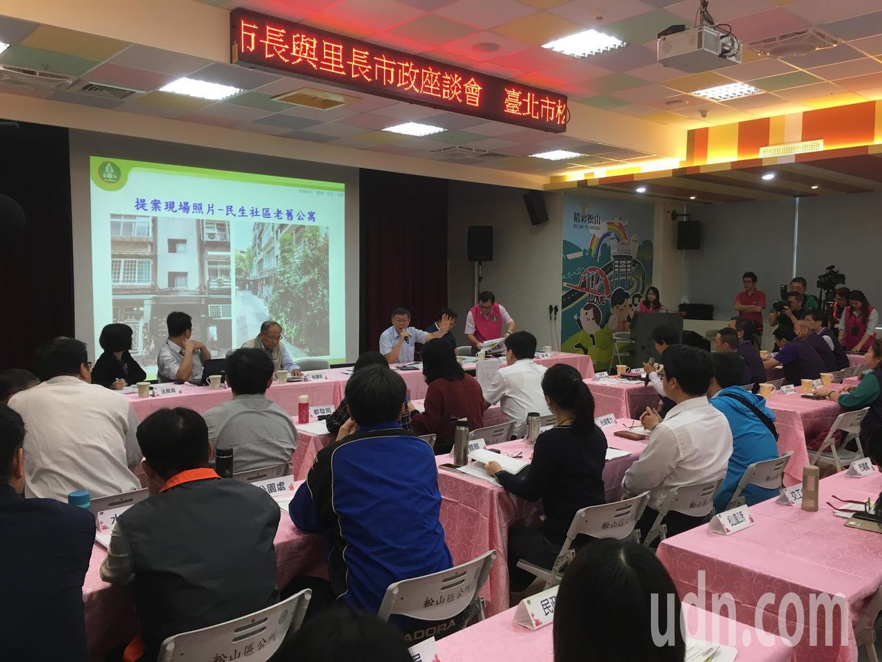 台北市長柯文哲今天上午出席里長座談會。記者張世杰/攝影