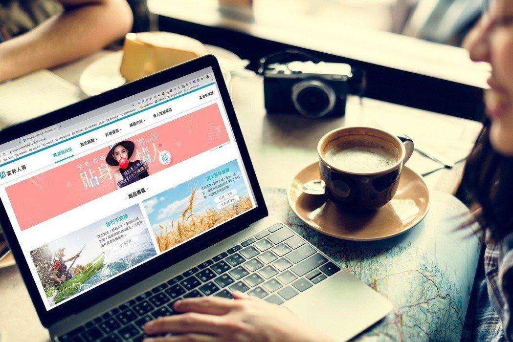 富邦人壽推O2O 線上線下整合創新顧問式服務。圖/富邦人壽提供