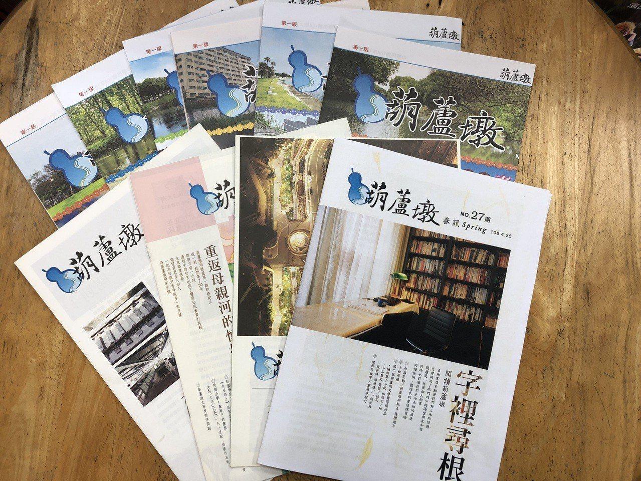 台中市繁榮葫蘆墩促進會7年前推出葫蘆墩季刊,從採訪、編輯、美工等全由成員一手包辦...