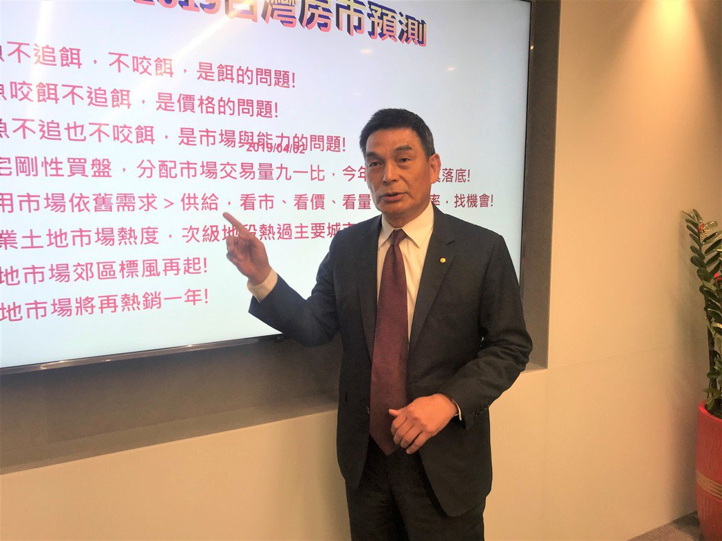 戴德梁行總經理顏炳立 記者游智文/攝影