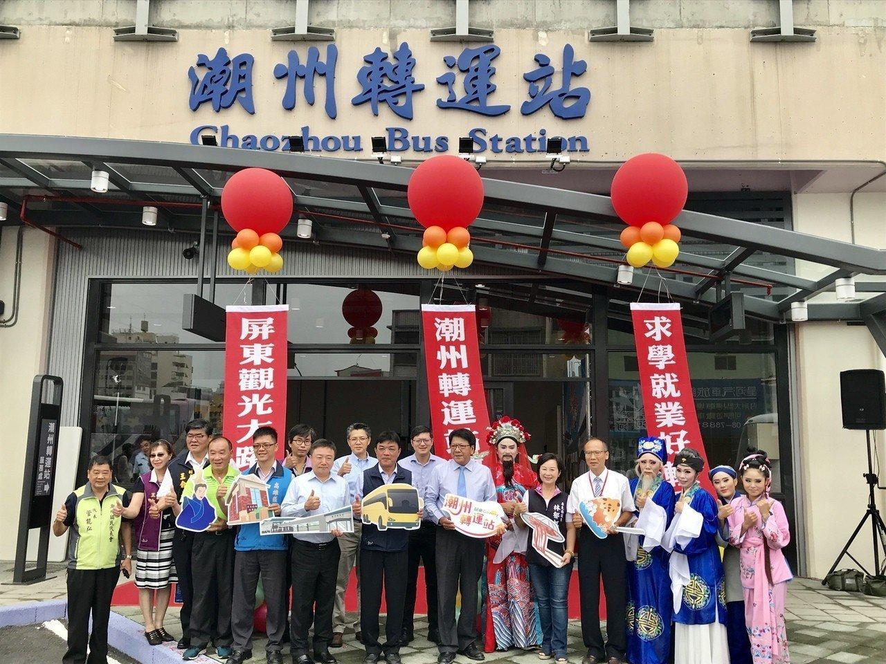 潮州轉運站今日(22日)上午正式啟用,總共設置6處月台,以及15條公車路線,縣府...