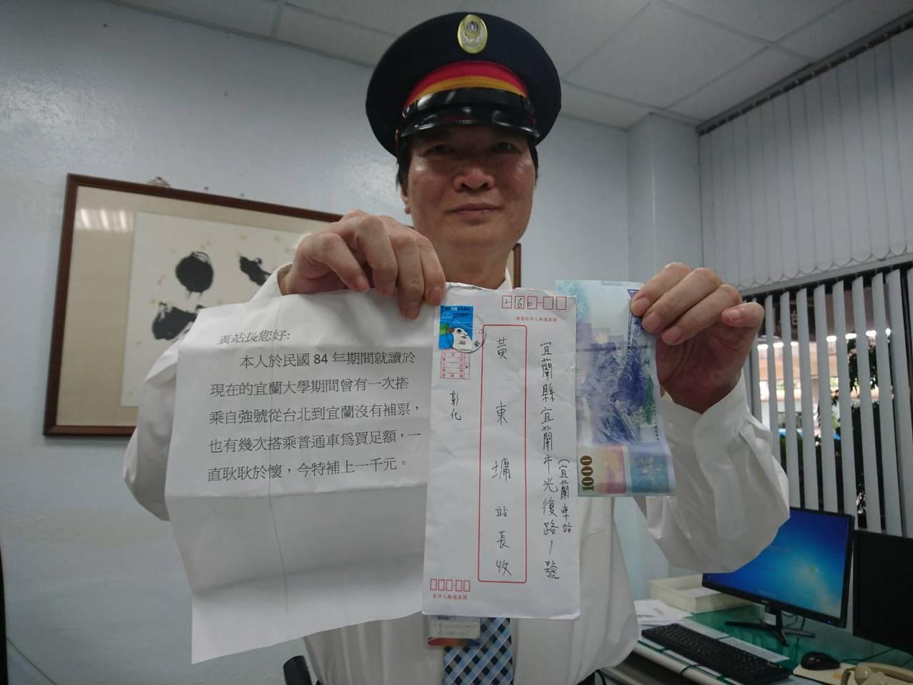 鐵路局宜蘭火車站長黃東墉日前接到一封附上1千元的信, 原來是有名24年前在宜蘭大...