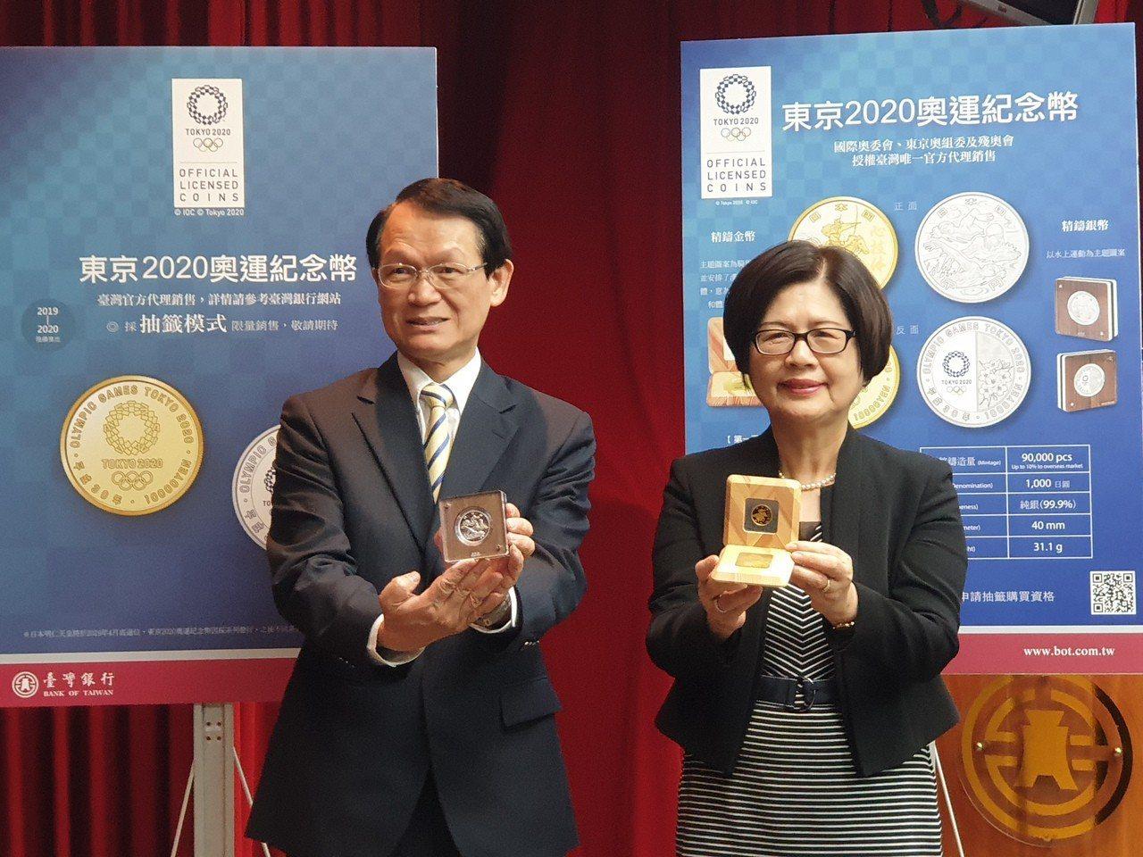 台灣銀行今(22)日舉行東京奧運金銀幣抽籤儀式,右為台銀總經理邱月琴。記者陳美君...