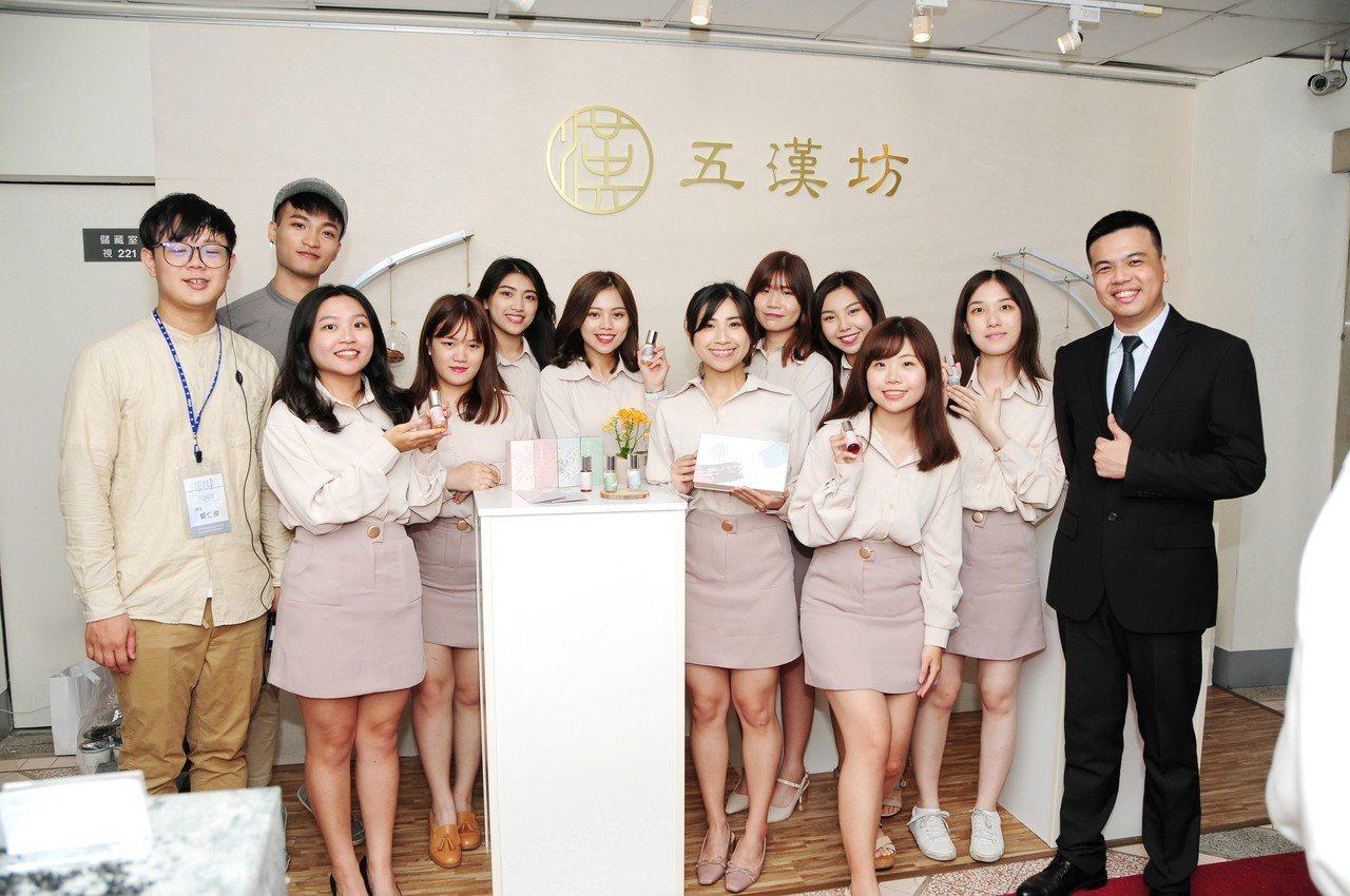 靜宜大學化粧品科學系「臺肆、憶思」畢業成果展,發表學生以傳統漢方製成的化妝品和研...