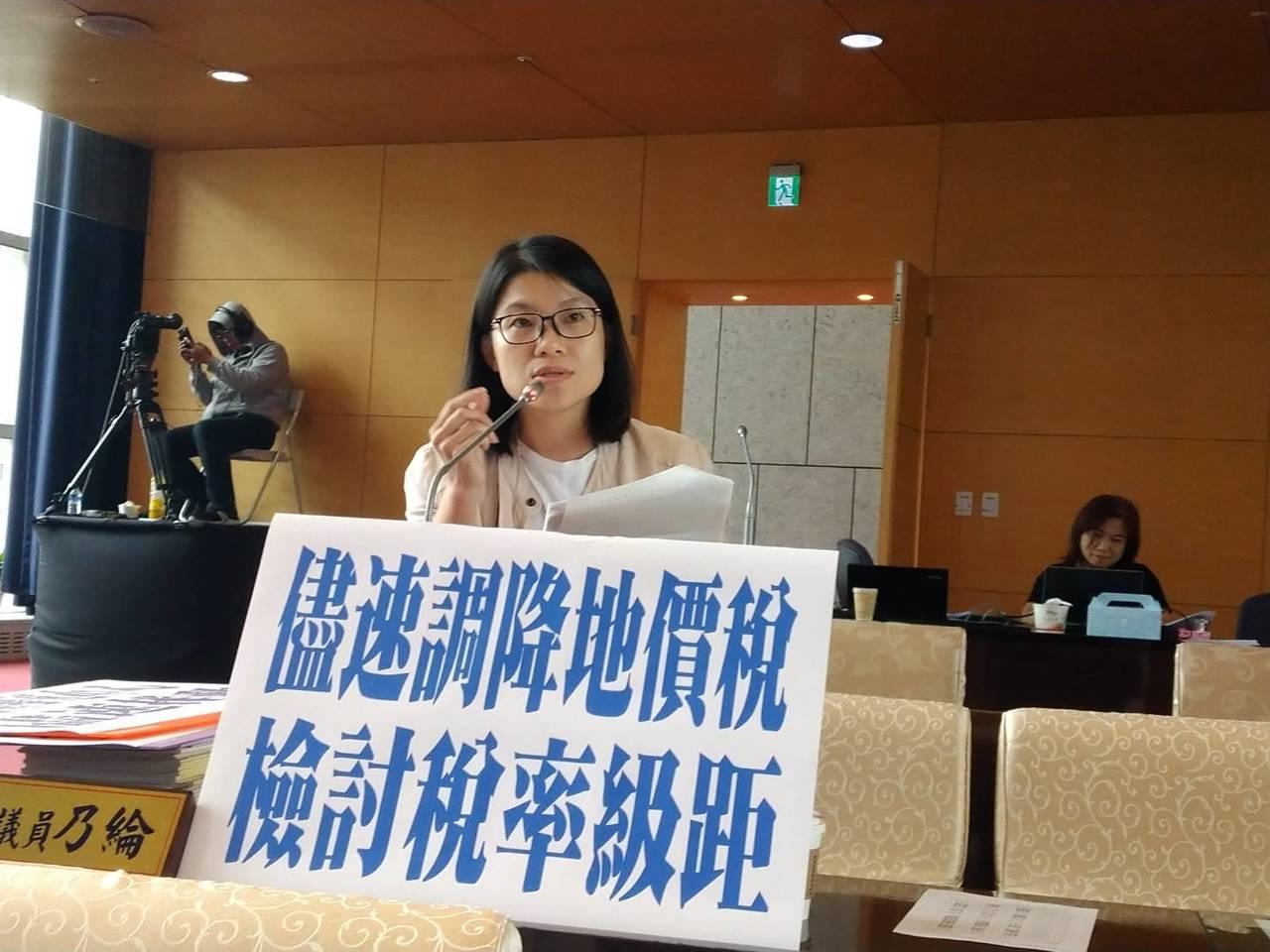 市議員張廖乃綸指出,市府應調降地價稅,並檢討稅率級距。圖/張廖乃綸提供