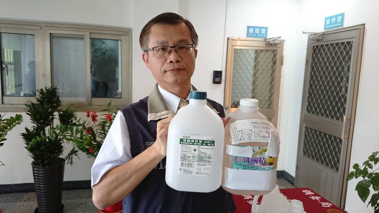 嘉義縣調站指出,洗腎藥水回收桶上有明顯刻度,可供民眾購買時辨認。記者卜敏正/攝影