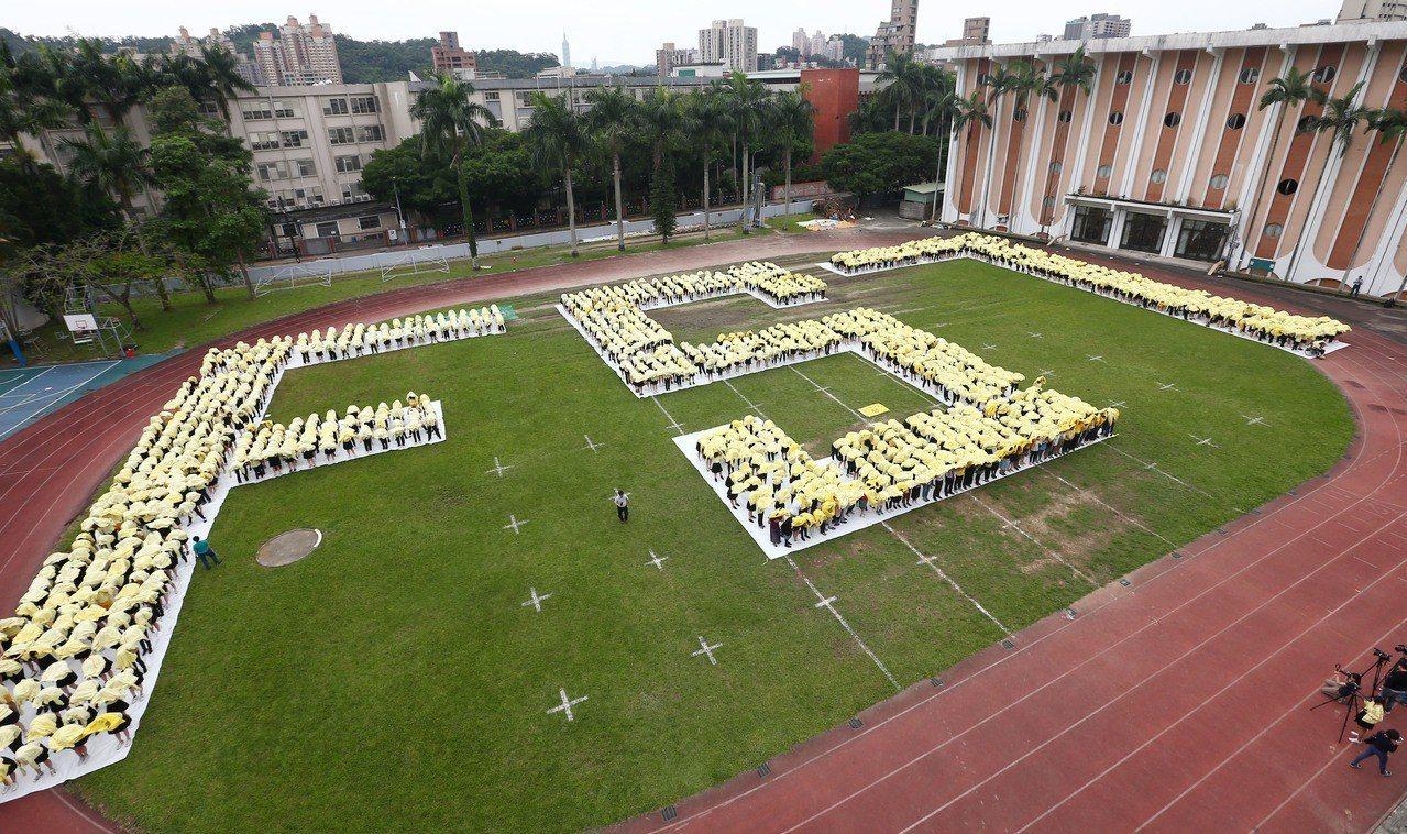 科技部與國家實驗研究院、國研院太空中心共同推出大型的空拍活動,22日台北市景美女...