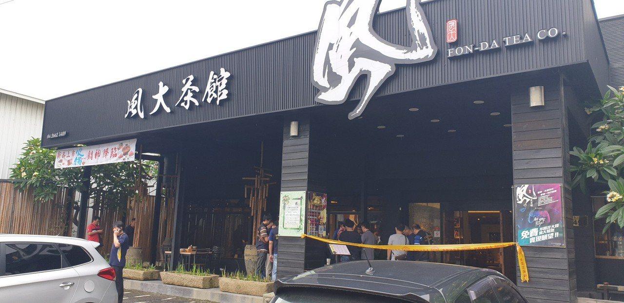 台中市沙鹿區有茶館內發生槍擊命案。圖/本報資料照片