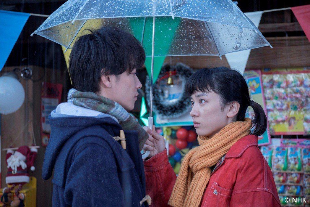 NHK晨間劇「半邊藍天」。圖/緯來日本台提供