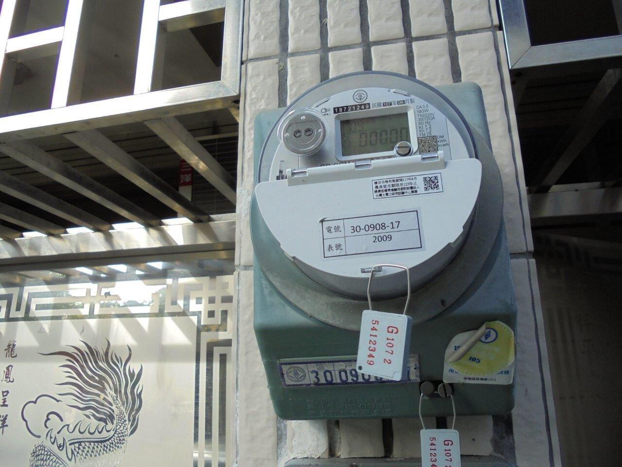 台電目前在六都試辦智慧電網,將家戶的電表更新為智慧電表。圖/台電提供