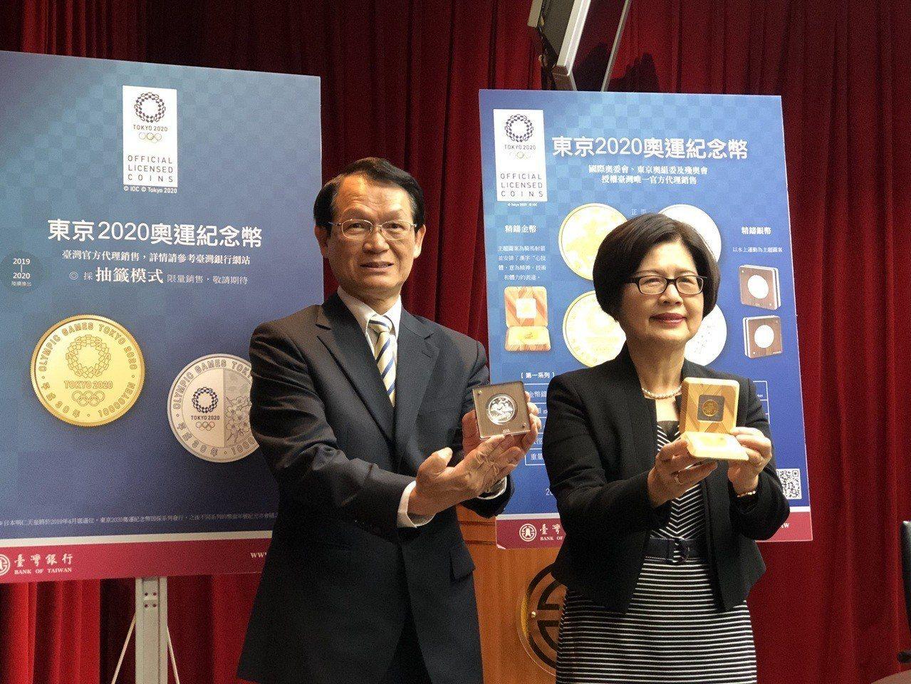 台灣銀行今年歡慶120周年,今天舉辦快閃音樂會暨東京2020奧運第一系列紀念金、...