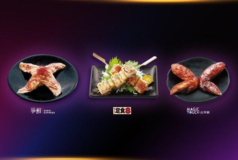 爭鮮旗下的3個品牌餐廳,分別推出炙燒鮭魚、鳳梨雙醬烤雞串、赤焰手羽先等X戰警聯名...