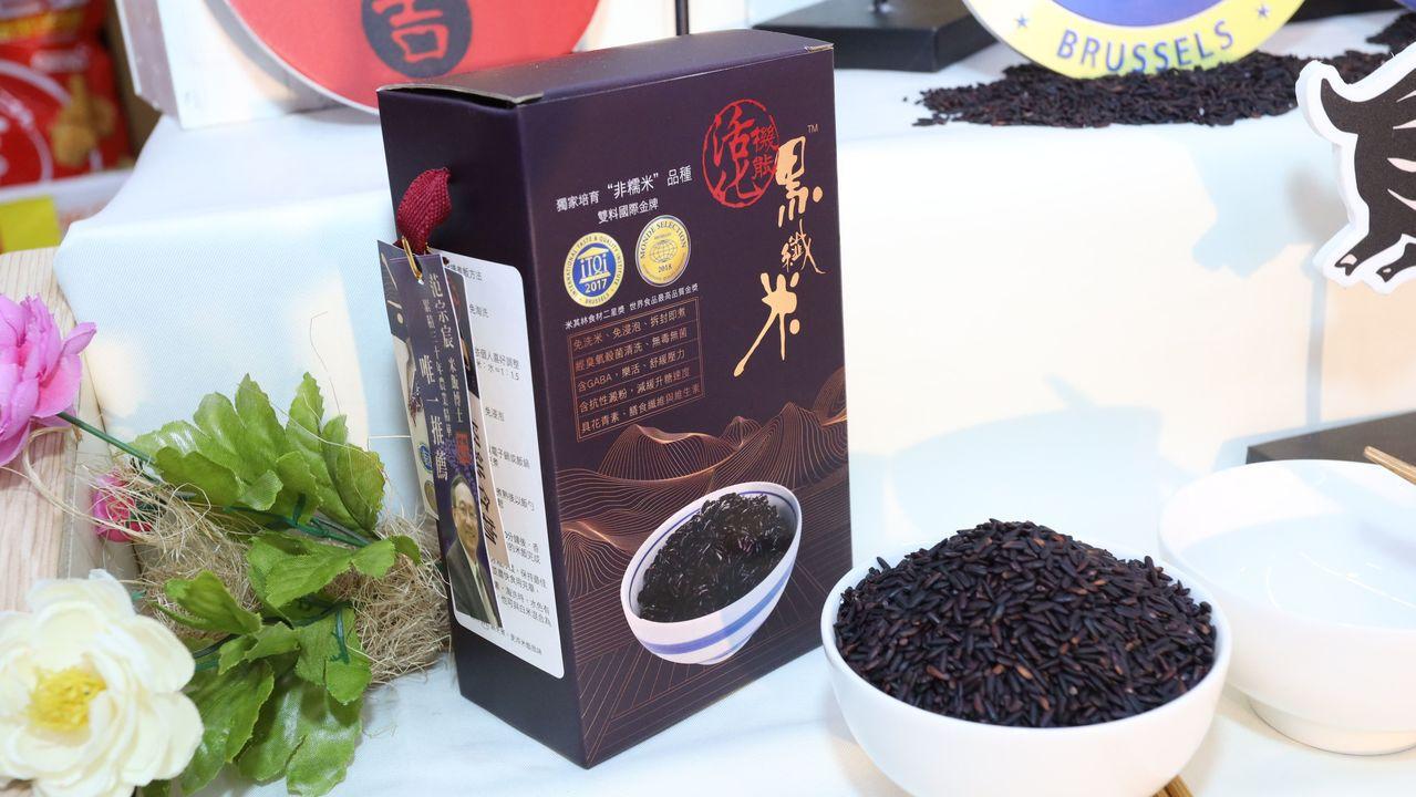 歡慶好米上市,家樂福5月22日~6月4日期間特別優惠價,源天然機能活化黑纖米80...