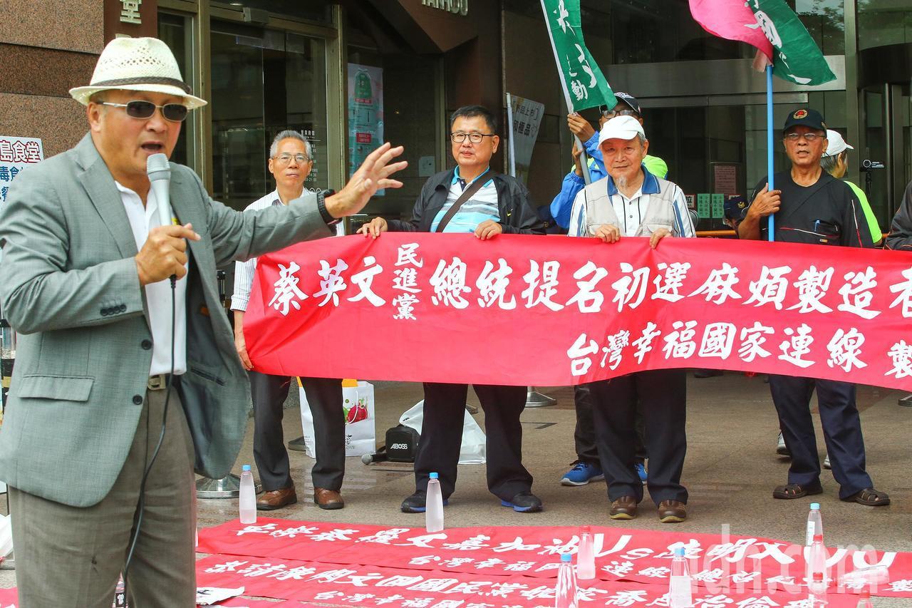 民進黨中執會,民進黨支持者到黨中央抗議,要求公平初選。記者陳柏亨/攝影