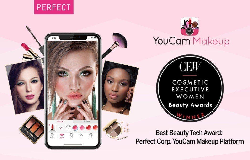 玩美彩妝App今年再次榮獲「最佳美妝科技獎」肯定。玩美/提供