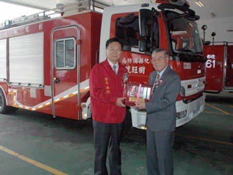 福懋興業股份有限公司已故董事長賴樹旺對彰化貢獻良多,連續捐贈輛輛消防車。圖/翻攝...