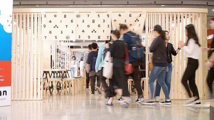 日本SOU‧SOU海外首展登場,誠品R79復刻京都本舖,開展首日排隊人潮不斷。圖...