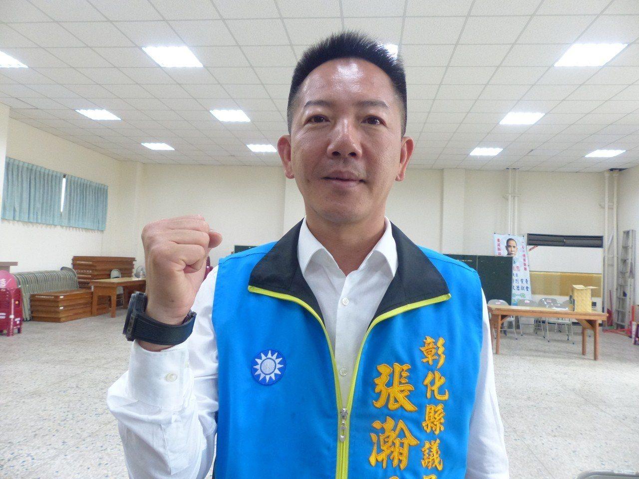 國民黨彰化縣立委第二選區初選,由縣議員張瀚天勝出。記者劉明岩/攝影