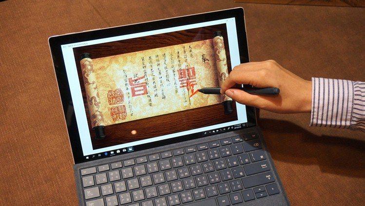 聯名筆電套裝「新文房四寶」包含Surface Pro 6本機、實體鍵盤保護蓋、S...