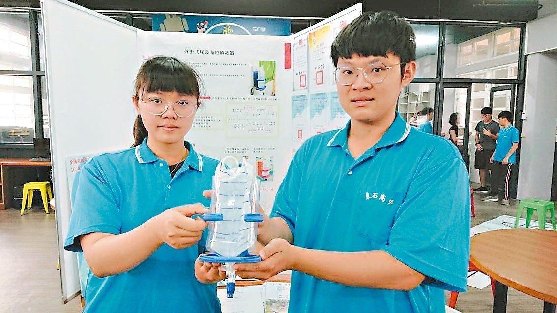 東石高中戴政良(右)、蔡玉鳳等人,發明「外掛式尿袋滿位偵測器」,偵測尿袋裝滿後發...
