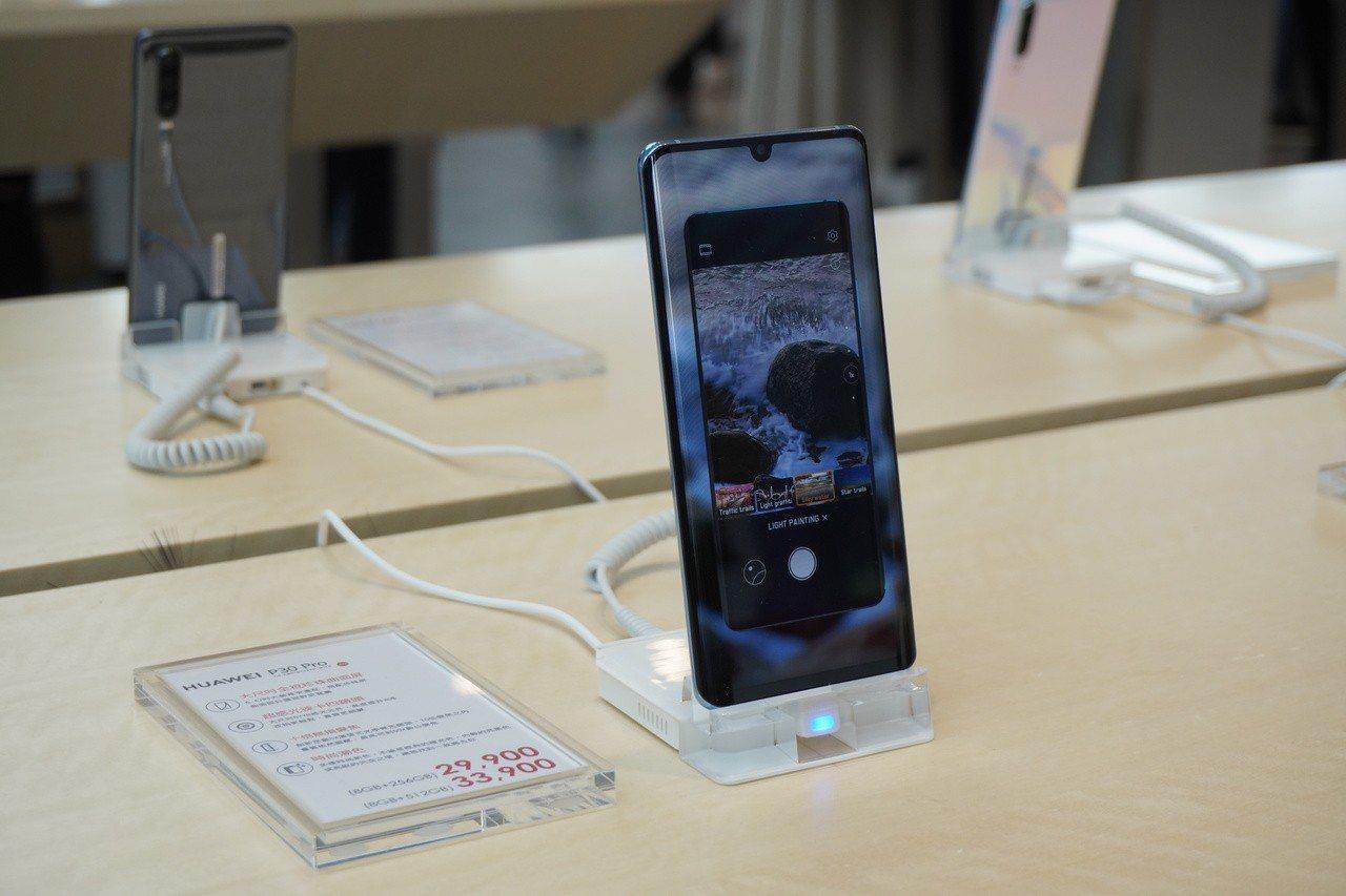 谷歌及美國晶片中止與華為合作,億萬手機受影響。 記者黃筱晴/攝影