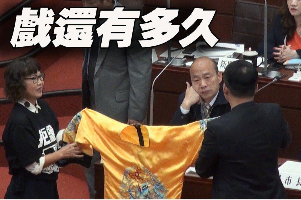 網路聲量高,不少議員抓緊機會蹭韓搶曝光,韓國瑜不時被議員的「禮物」狂轟猛炸,從黃...