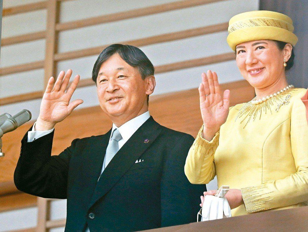 川普此行將讓他成為第一位會晤新日皇德仁的外國元首。 (歐新社)