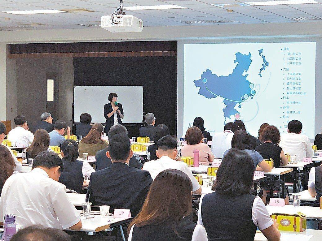 台中銀行舉辦「境外公司規畫與資金回台策略座談會」,台商迴響熱烈。 台中銀行/提供
