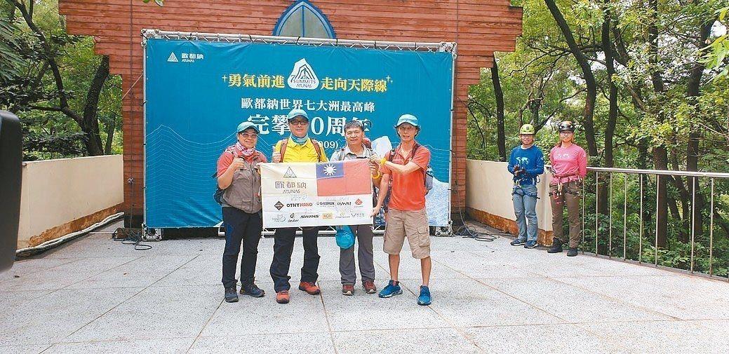 歐都納董事長程鯤(左二)邀請完攀七頂峰的三位登山家江秀真、伍玉龍、黃致豪,再與山...