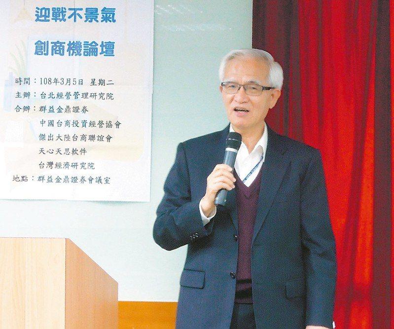 中美晶董事長盧明光 (本報系資料庫)