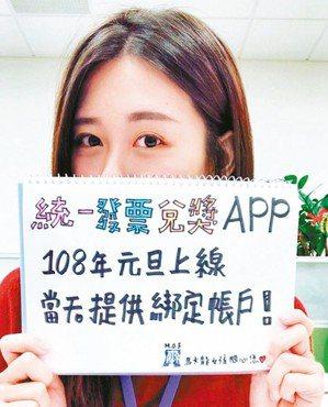 財政部長蘇建榮善用臉書與民眾溝通,小編「馬卡龍女孩」在5月報稅的貼心服務,更被網...