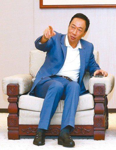 鴻海董事長郭台銘昨天拜訪聯合報系總部,並接受報系專訪。