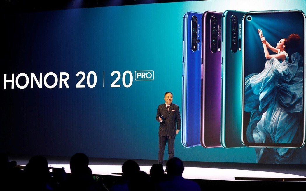 在美國企業抵制的爭端下,華為旗下榮耀發表最新手機 HONOR 20系列。 路透