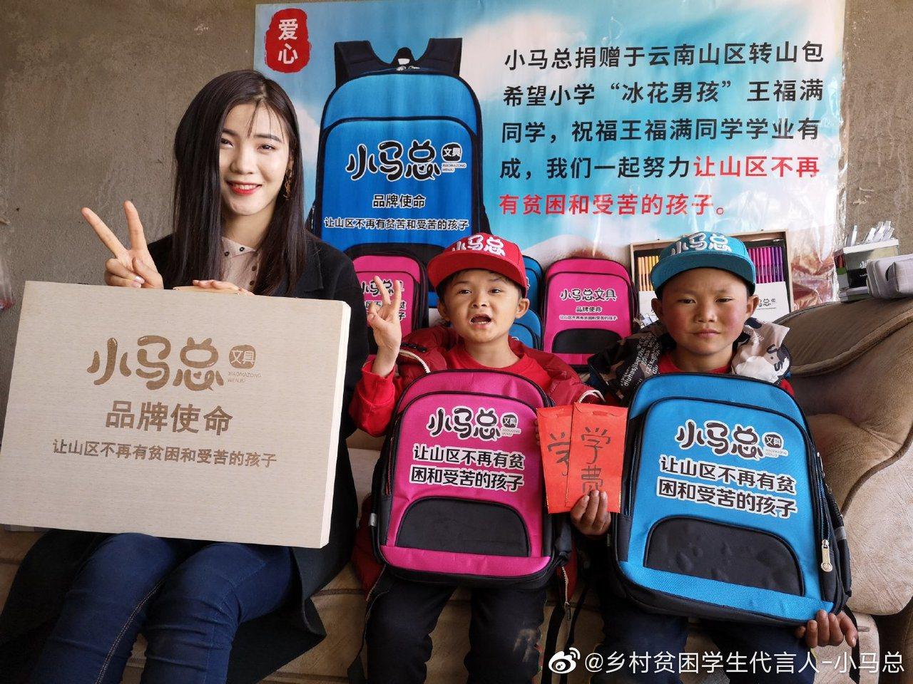 「小馬雲」的加速人生--因長得像馬雲成「網紅」 已在校上學並創立品牌 蘇妍鳳
